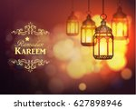 intricate arabic lamp | Shutterstock .eps vector #627898946