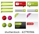 web elements vector | Shutterstock .eps vector #62790586