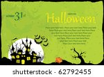 halloween card | Shutterstock . vector #62792455