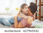 happy father's day  dad and his ... | Shutterstock . vector #627965432