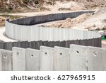 Small photo of The Israeli separation or security wall with Palestine.