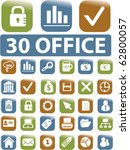 30 office glossy buttons. vector | Shutterstock .eps vector #62800057