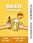 beer festival in the city ... | Shutterstock .eps vector #628088216