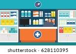 showcase of pharmacy. | Shutterstock .eps vector #628110395