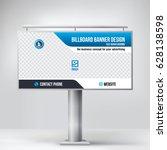 billboard design  a universal... | Shutterstock .eps vector #628138598