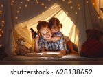 reading and family games in... | Shutterstock . vector #628138652