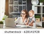 businesswoman mother  woman... | Shutterstock . vector #628141928