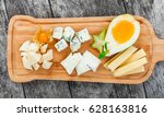 cheese platter garnished with... | Shutterstock . vector #628163816