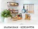 kitchen wood utensils  chef... | Shutterstock . vector #628164956
