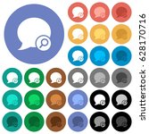 find blog comment multi colored ... | Shutterstock .eps vector #628170716