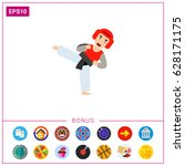 man showing taekwondo icon | Shutterstock .eps vector #628171175