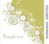 vector flowers | Shutterstock .eps vector #62817313