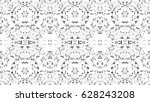 black and white mosaic pattern... | Shutterstock . vector #628243208