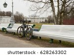 kirov culture and recreation... | Shutterstock . vector #628263302