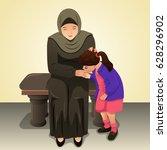 a vector illustration of muslim ... | Shutterstock .eps vector #628296902