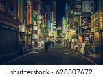 Small photo of TOKYO - APRIL 13, 2017 :Color Billboards in Shinjuku's Kabuki district at night in Japan.. Famous Red-light district full of bars, restaurants and night clubs in Tokyo at night