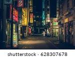 tokyo   april 13  2017  color... | Shutterstock . vector #628307678