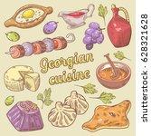 georgian cuisine traditional...   Shutterstock .eps vector #628321628