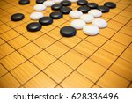 go game or chinese board game... | Shutterstock . vector #628336496