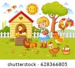 a little girl feeds chickens... | Shutterstock .eps vector #628366805