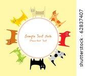 cute happy kitten doodle... | Shutterstock .eps vector #62837407
