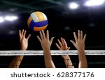 volleyball spike hand block... | Shutterstock . vector #628377176