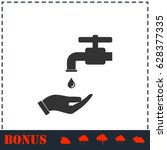 wash your hands mandatory icon...   Shutterstock . vector #628377335