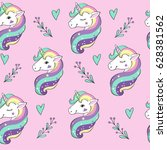 unicorn pop art seamless... | Shutterstock .eps vector #628381562