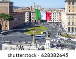 rome  piazza venezia | Shutterstock . vector #628382645