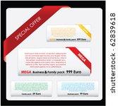 web elements collection   vector   Shutterstock .eps vector #62839618
