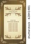 vintage frame | Shutterstock .eps vector #62841481