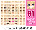 vector set 81 social media... | Shutterstock .eps vector #628431242