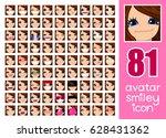 vector set 81 social media... | Shutterstock .eps vector #628431362
