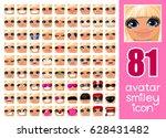 vector set 81 social media... | Shutterstock .eps vector #628431482