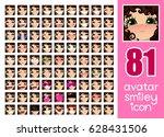 vector set 81 social media... | Shutterstock .eps vector #628431506