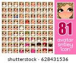 vector set 81 social media... | Shutterstock .eps vector #628431536