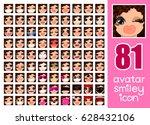 vector set 81 social media... | Shutterstock .eps vector #628432106