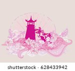 card with asian buildings | Shutterstock . vector #628433942