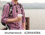 the young man travels and works ... | Shutterstock . vector #628464086
