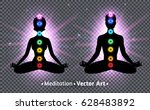 vector illustration of... | Shutterstock .eps vector #628483892