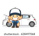 mechanic repairs car | Shutterstock .eps vector #628497068