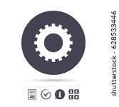 cog settings sign icon.... | Shutterstock .eps vector #628533446