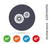 cog settings sign icon.... | Shutterstock .eps vector #628534496