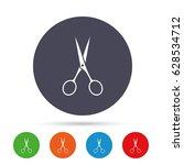 scissors hairdresser sign icon. ... | Shutterstock .eps vector #628534712