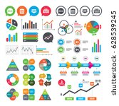 business charts. growth graph....   Shutterstock .eps vector #628539245