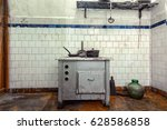 Old Stove With Pan