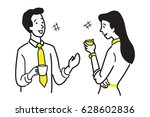 businessman and businesswoman ... | Shutterstock .eps vector #628602836