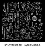 food products and kitchen stuff ... | Shutterstock .eps vector #628608566