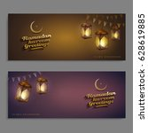 ramadan design background. come ... | Shutterstock .eps vector #628619885