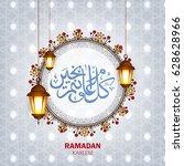 ramadan kareem wallpaper design ...   Shutterstock .eps vector #628628966